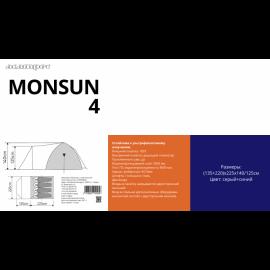 """Батут """"Atlas Sport"""" (8 ft) BLUE с внешней сеткой и лестницей. Диаметр - 252 см. Нагрузка - 120 кг."""