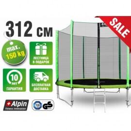 Батут Alpin 3.12 м с защитной сеткой и лестницей (усиленные опоры)