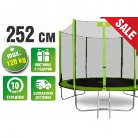Батут Smile STG-252 с защитной сеткой и лестницей