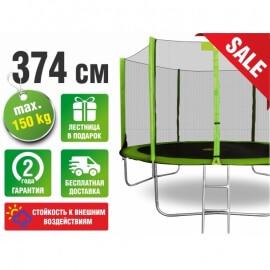 """Батут """"Smile"""" (12ft) STG с внешней сеткой и лестницей. Диаметр - 374 см. Нагрузка - 150 кг"""