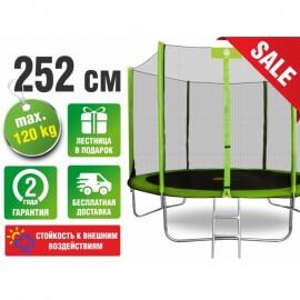 """Батут """"Smile"""" (8 ft) STG с внешней сеткой и лестницей. Диаметр - 252 см. Нагрузка - 120 кг"""