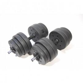 Гантели Atlas Sport 2х15,5 кг