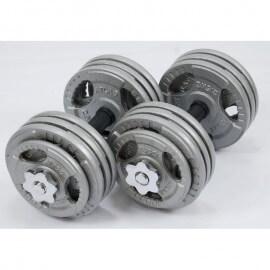 Набор гантелей металлических Хаммертон Atlas Sport 2x24 кг